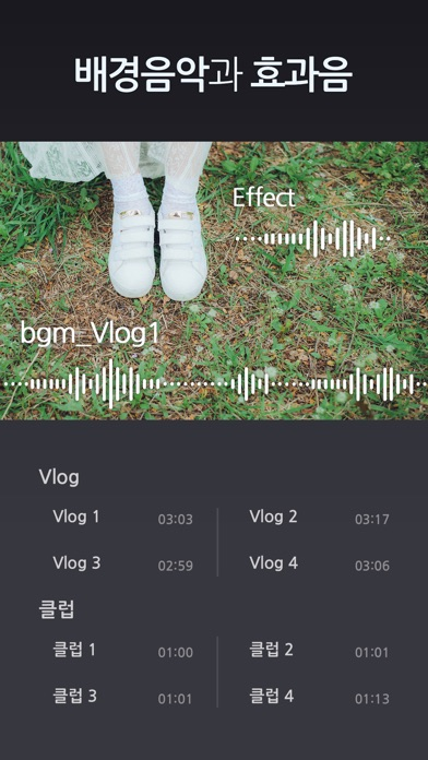 VLLO (블로) - Vlog 동영상 편집 어플 for Windows
