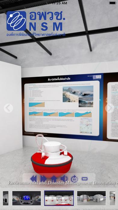 Disaster Innovation Futurium screenshot 3