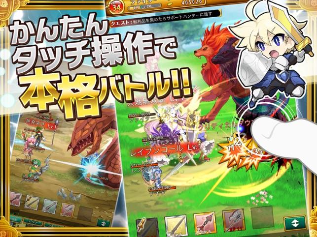 剣と魔法のログレス いにしえの女神-本格MMO・RPG Screenshot