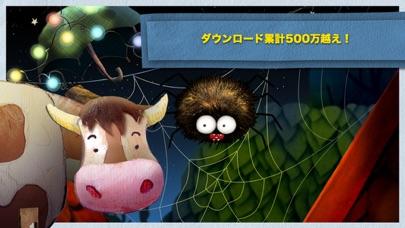 ナイティナイト リトルシープ!のおすすめ画像4