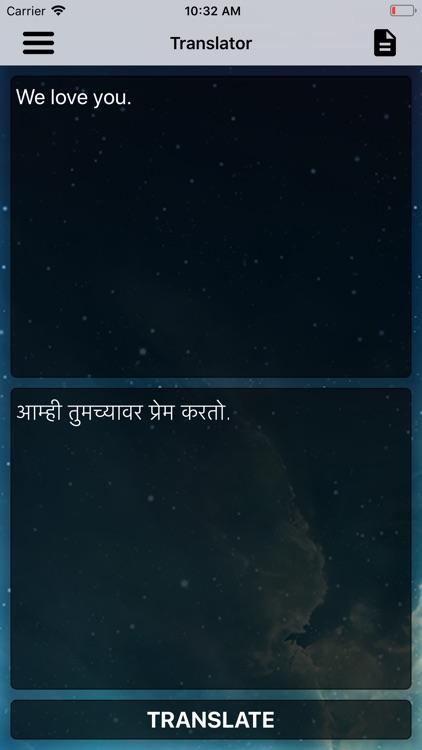 English To Marathi :)