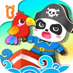 奇妙冒险王国-新增搭桥找宝藏等探险游戏