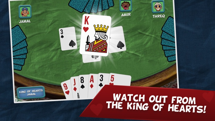 Trix Sheikh El Koba Card Game screenshot-5