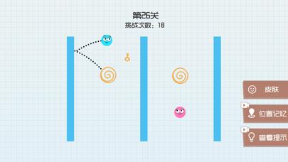 点击获取Bounce Ball - Brain Challenge