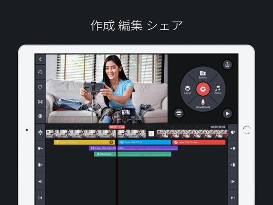 キネマスター - 動画編集&動画作成&video&makerのおすすめ画像1