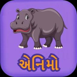 Animo - Animals Hindi Game