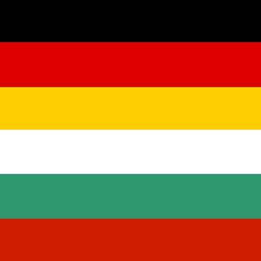 German-Bulgarian Dictionary + icon