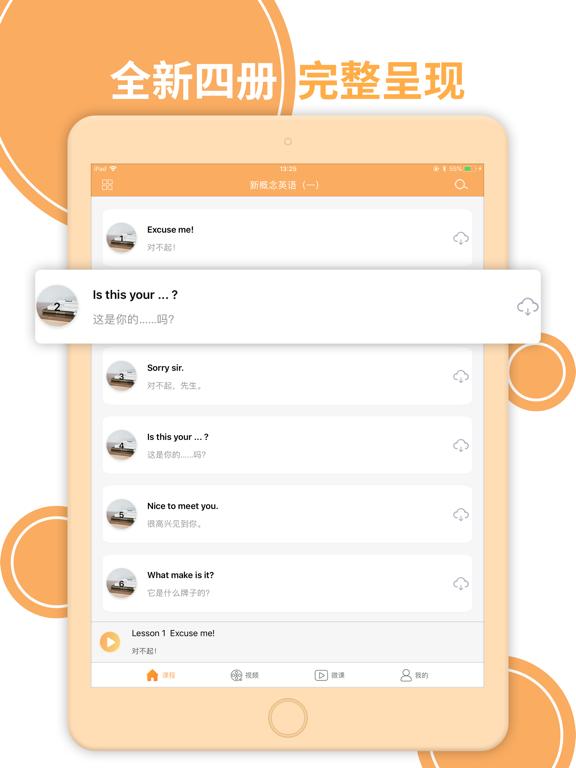 NewConpect(Ai) screenshot 7