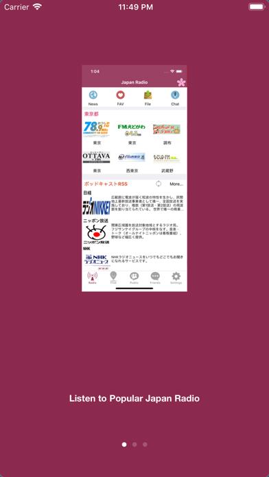 点击获取Japan Radio - Learn Japanese