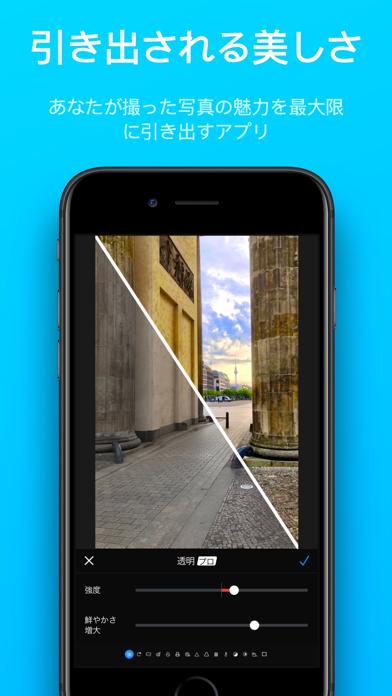 Camera+ 2 - 高度なカメラと写真エディターのおすすめ画像3