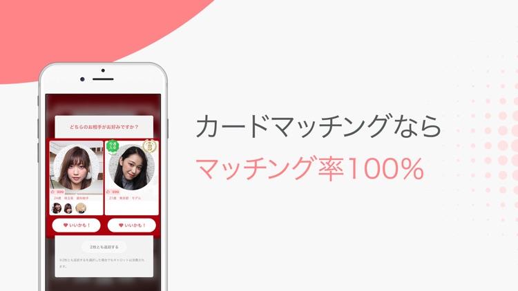 出会いはRabbin(ラビン)恋活・婚活マッチングアプリ screenshot-4