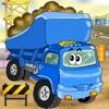 子供のためのトラックゲーム - iPhoneアプリ