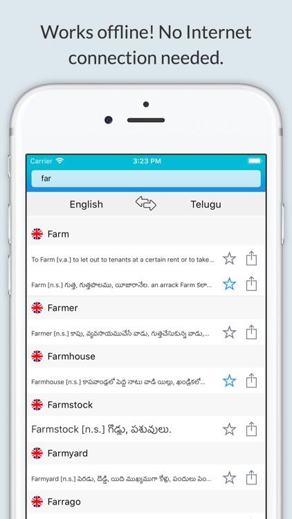 English Telugu Dictionary +