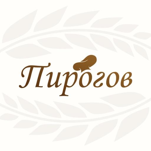 Пирогов | Псков