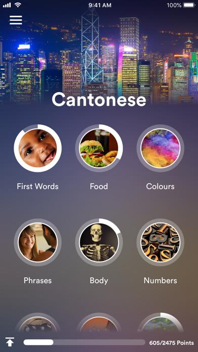 Learn Cantonese - EuroTalk screenshot one