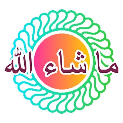 Muslims Daily Greetings Arabic