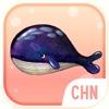 爱娃魔贴-海底世界