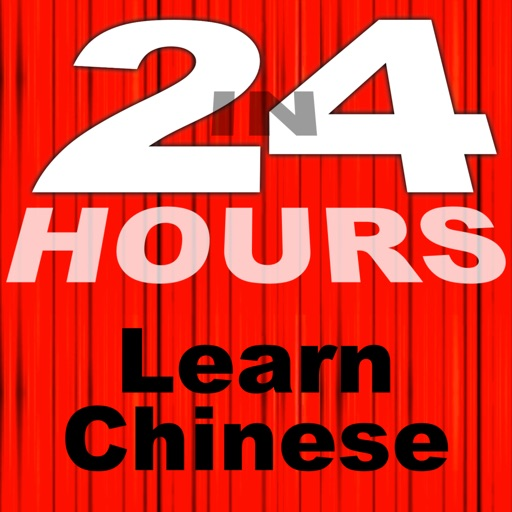 In 24 Hours Learn Chinese