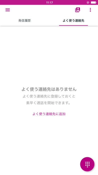 https://is1-ssl.mzstatic.com/image/thumb/Purple123/v4/7c/27/03/7c27035c-c61e-0898-eef2-903a3bc53316/pr_source.png/392x696bb.png