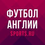АПЛ 2020 - Sports.ru футбол на пк