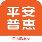 平安普惠-大额贷款服务