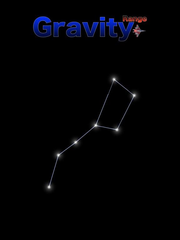 Screenshot #4 pour Gravity Range