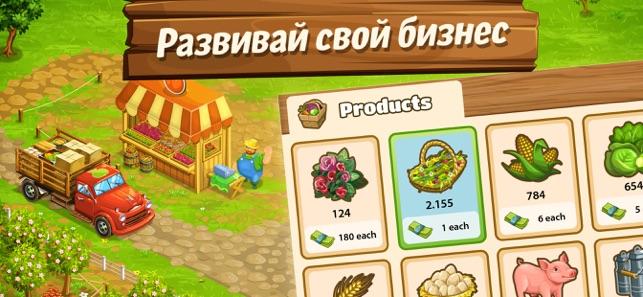 Счастливая ферма автомат цена