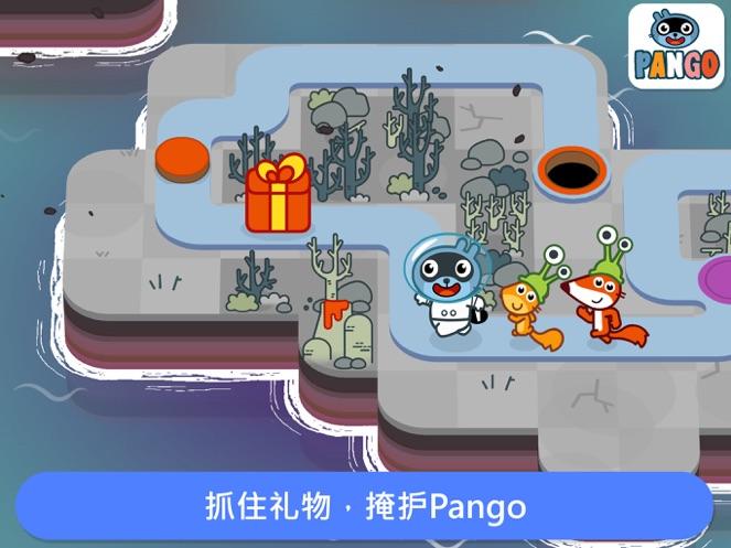 Pango一条路 : 儿童逻辑迷宫 3-7岁-3