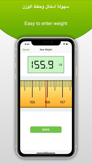 Weight Tracker - مراقب الوزن