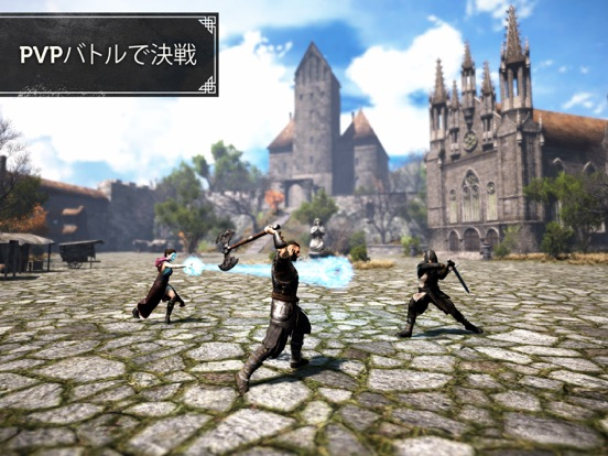 Evil Lands: MMO RPGのおすすめ画像6