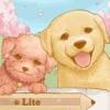 Dog's Life Calendar 狗狗‧生活日誌