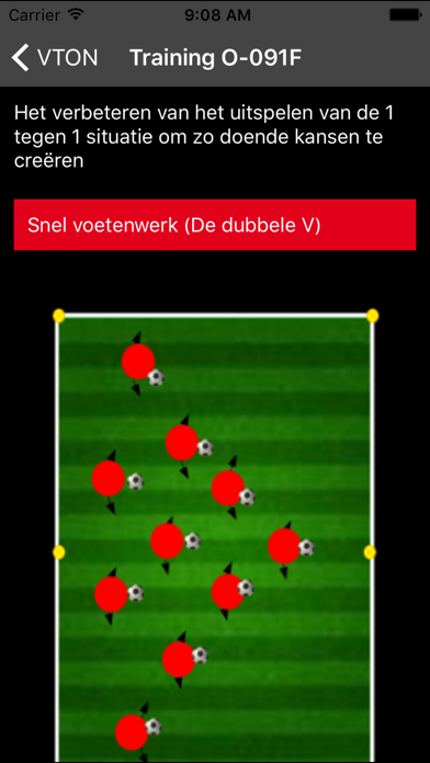 VTON Trainer screenshot one