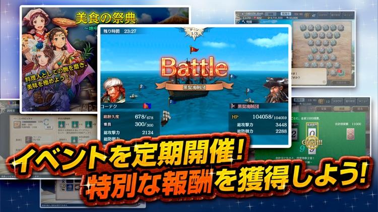 大航海時代V screenshot-4