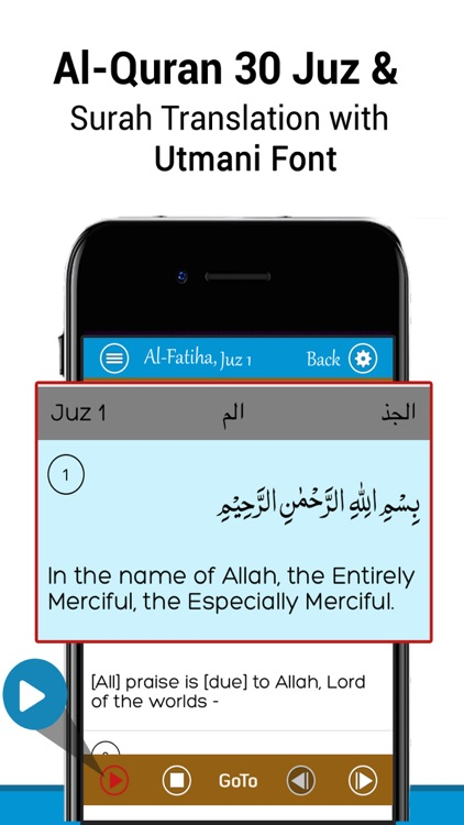 Quran Reading® – Quran MP3 screenshot-1