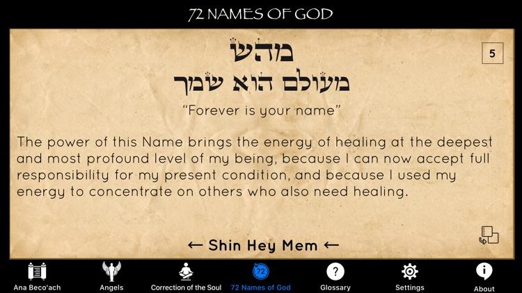 The 42-Letter Name of God screenshot-6