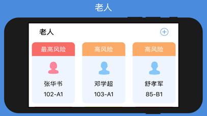 王冠科技平台
