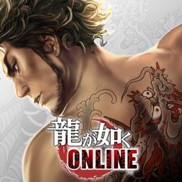 龍が如く ONLINE-シリーズ最新作、極道達の喧嘩バトル