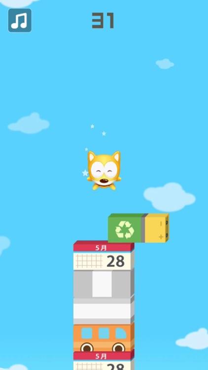萌犬跳跳跳 - 单机版跳跃小游戏 screenshot-4