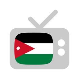 Jordanian TV التلفزيون الأردني