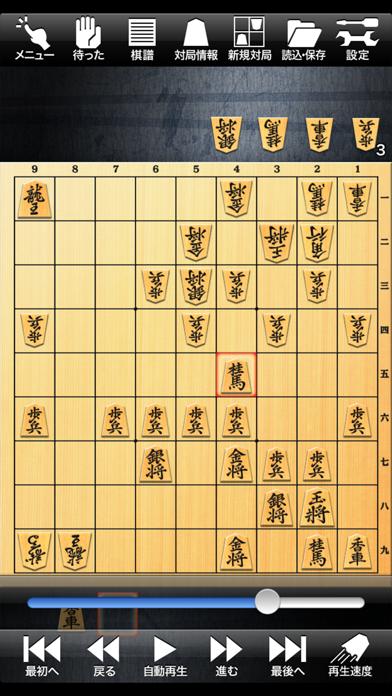 金沢将棋レベル100 エントリー版 ScreenShot1