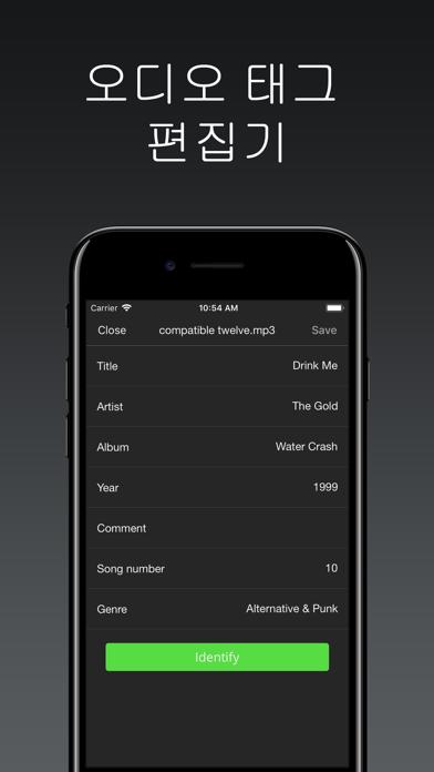 Evermusic Pro: 다운로드 음악, 오디오 플레 for Windows
