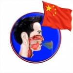 Chinese Pronunciation - Mepro