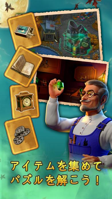 クロックメーカーパズルゲーム (Clockmaker)のおすすめ画像2