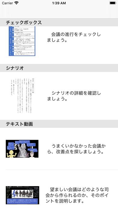 YG-DReamのスクリーンショット7