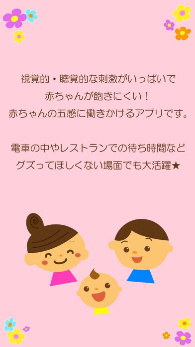 フルーツたっちっち~赤ちゃん幼児子供向けゲーム~のおすすめ画像3