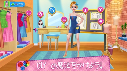DIY ファッションスターのおすすめ画像5