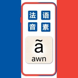 Icon Card: French Phoneme