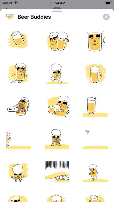 Beer-Buddies screenshot 1
