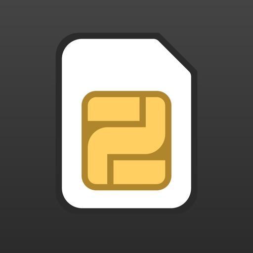 Second Phone Number iOS App