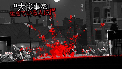 Zombie Night Terror ScreenShot2